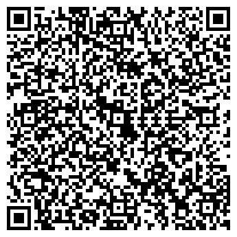 QR-код с контактной информацией организации РЕМТЕЛСЕРВИС