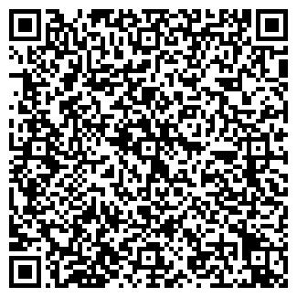 QR-код с контактной информацией организации BUMo