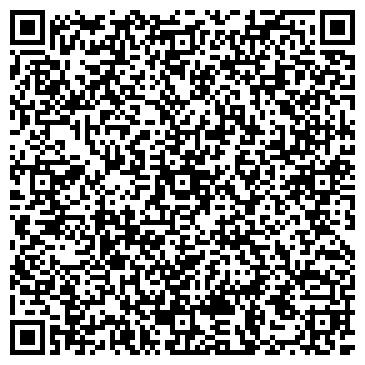 """QR-код с контактной информацией организации Интернет магазин """"FishMan"""""""