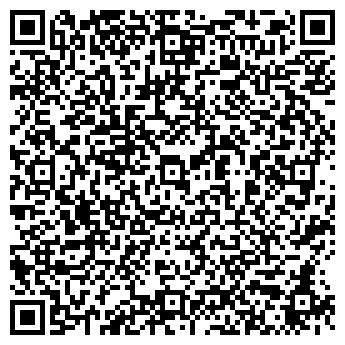 QR-код с контактной информацией организации Достаток Плюс