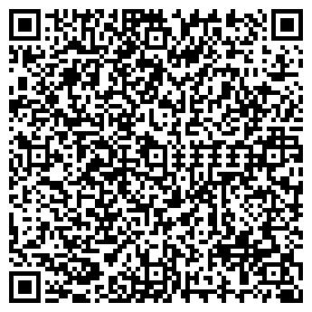 """QR-код с контактной информацией организации ООО """"Гелиос-1"""""""