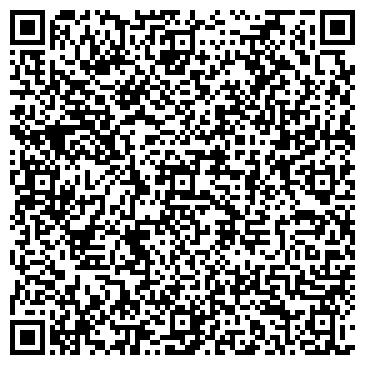 QR-код с контактной информацией организации Colors of Life - Baobab BIO
