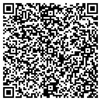 QR-код с контактной информацией организации ЧП Соляной