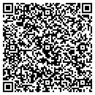 QR-код с контактной информацией организации Gremi