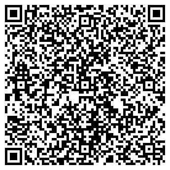 QR-код с контактной информацией организации Х@т@быч