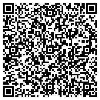 """QR-код с контактной информацией организации ВКО """"Дельта-Агро"""""""