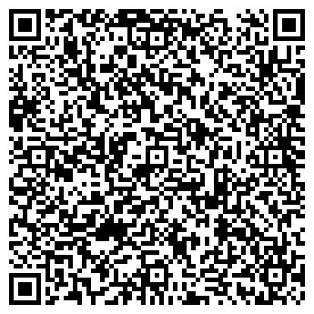 """QR-код с контактной информацией организации ООО""""Спектр Спакс"""""""