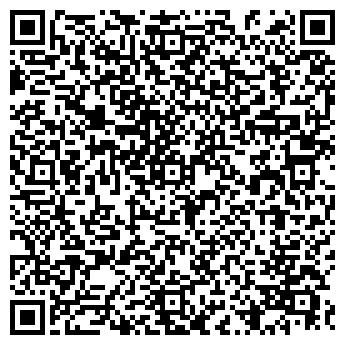 """QR-код с контактной информацией организации СФГ """"Буньовське"""""""