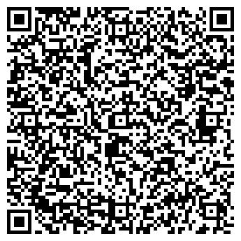 """QR-код с контактной информацией организации ЧП """"МОВ"""""""