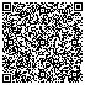 QR-код с контактной информацией организации ЛПХ Дивоягода