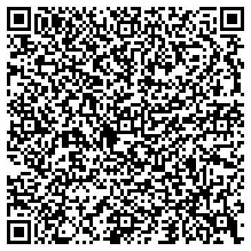 QR-код с контактной информацией организации Дилена Трейд, ЧП
