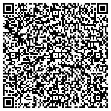 QR-код с контактной информацией организации Аквест, ТОО