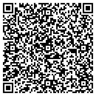 QR-код с контактной информацией организации ТОО Эдельвейс limited