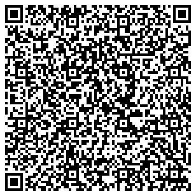 QR-код с контактной информацией организации Агромашхолдинг Казахстан, АО