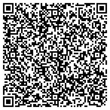 QR-код с контактной информацией организации Левада 2007, ТОО