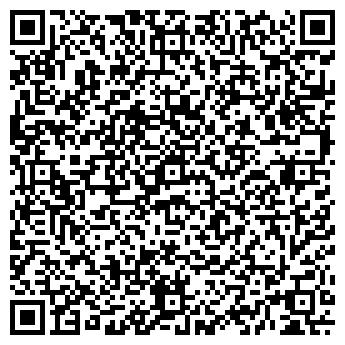 QR-код с контактной информацией организации Nur Trade (Нур Трэйд), ТОО