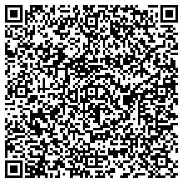QR-код с контактной информацией организации ПКО Игилик-93, ТОО