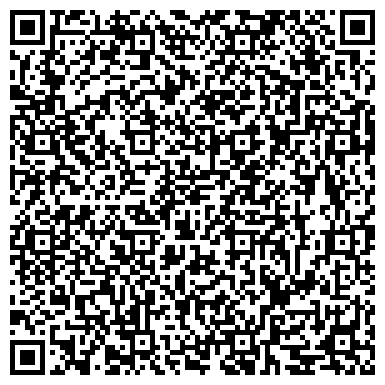 QR-код с контактной информацией организации Алтын -Уя shah (Алтын - Уя Шах), ПК