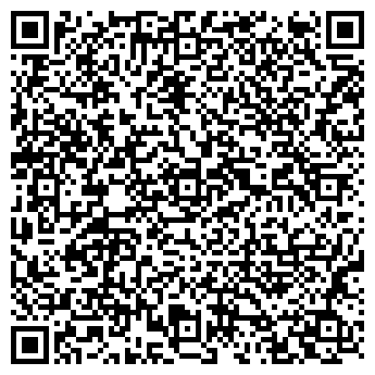 QR-код с контактной информацией организации АгроТом, ТОО