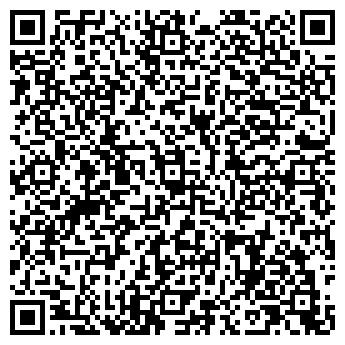 QR-код с контактной информацией организации Агропромсервис, ТОО