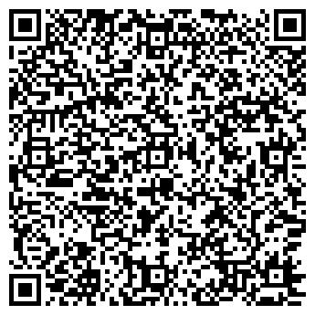 QR-код с контактной информацией организации Алтын бидай 2000, ТОО