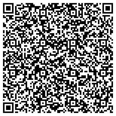 QR-код с контактной информацией организации Stp Company (Эстп Компани), ТОО