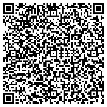 QR-код с контактной информацией организации Табыс, КХ