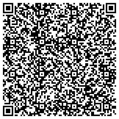 QR-код с контактной информацией организации Agrostar Limited (Агростар Лимитед), ТОО