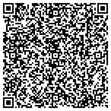 QR-код с контактной информацией организации Кашалот-К Торговый дом, ТОО