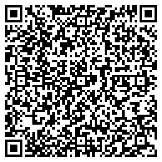 QR-код с контактной информацией организации Филипенко, КХ