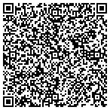 QR-код с контактной информацией организации Бекжигитова А.И, ИП