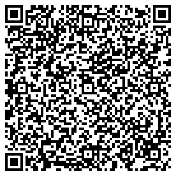 QR-код с контактной информацией организации Албана, ТОО