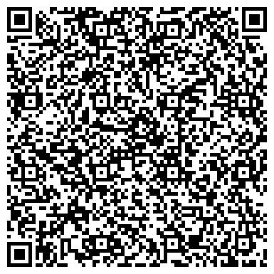 QR-код с контактной информацией организации Ertostik (Эртостик), ТОО