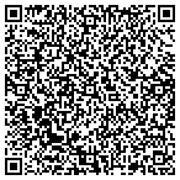 QR-код с контактной информацией организации Алтын-Масак, ТОО