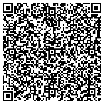 QR-код с контактной информацией организации Отделение Ленинский проспект, 93