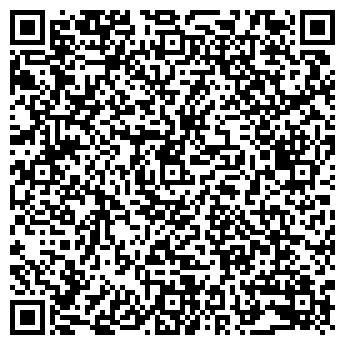 QR-код с контактной информацией организации Злак, КХ