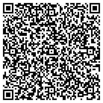 QR-код с контактной информацией организации Алька, ТОО