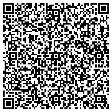 QR-код с контактной информацией организации Объединенная Компания, ТОО