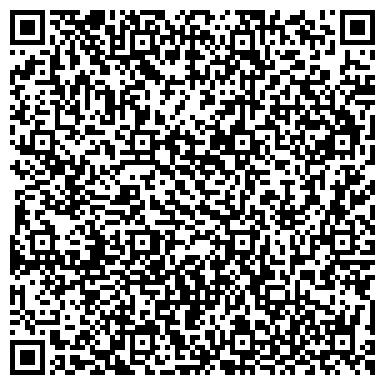 QR-код с контактной информацией организации Афросиаб, ТОО