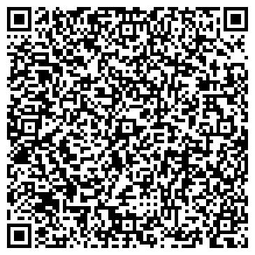 QR-код с контактной информацией организации Дихан-К, ПК