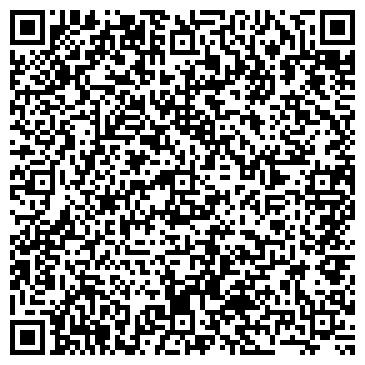 QR-код с контактной информацией организации Ак-Кудук КФ, ТОО