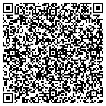 QR-код с контактной информацией организации Крестьянское хозяйство Асылхан, ФХ