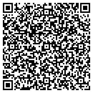 QR-код с контактной информацией организации Сортсемовощ ТОО