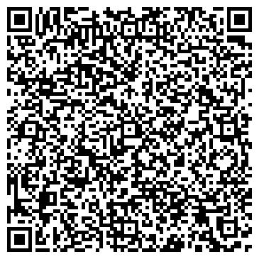 QR-код с контактной информацией организации Agroway (Агровей), ТОО