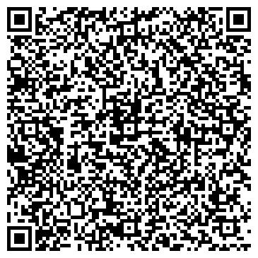 QR-код с контактной информацией организации Ак Ел, ТОО