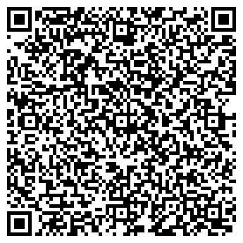 QR-код с контактной информацией организации Ras sad (Рас Сад), ТОО