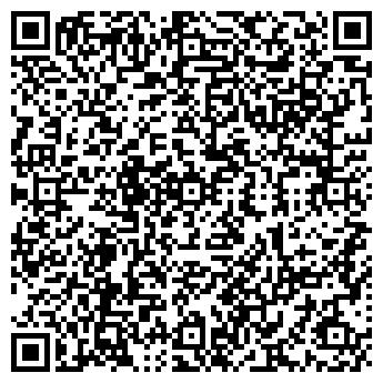 QR-код с контактной информацией организации Ен Дала, ТОО
