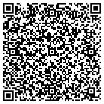 QR-код с контактной информацией организации Шетелиг Казахстан, ТОО