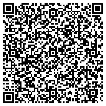 QR-код с контактной информацией организации Гал-Ай-Астана, ТОО