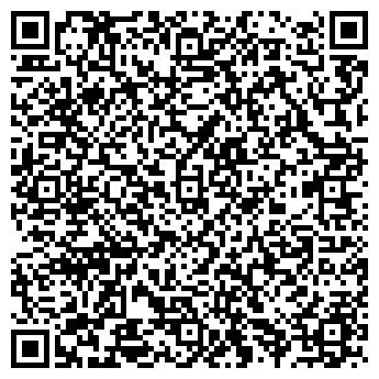 QR-код с контактной информацией организации Sercan Investment Group, ТОО